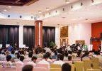 Hotele i sale konferencyjne o najlepszym wyposażeniu